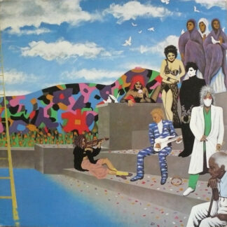 Prince And The Revolution - Around The World In A Day (LP, Album, Spe)