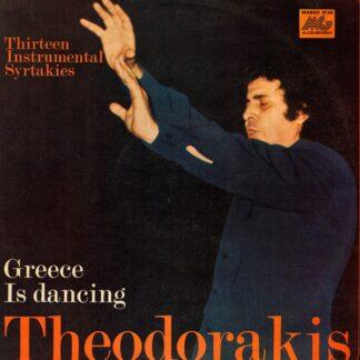 Theodorakis* - Greece Is Dancing (Thirteen Instrumental Syrtakies) (LP)