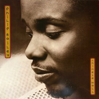 Philip Bailey - Chinese Wall (LP, Album, RE)