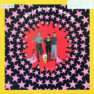 """The Funky Worm* - The Funky Worm (12"""", EP, SRC)"""