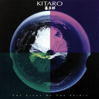 Kitaro - The Light Of The Spirit (LP, Album)