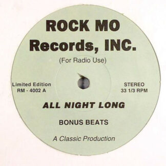 """Mary Jane Girls / Schoolly D - All Night Long / P.S.K. - What Does It Mean? / Gucci Time (12"""", Unofficial)"""