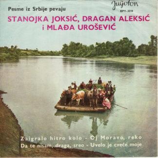 "Stanojka Joksić, Dragan Aleksić (2) i Mlađa Urošević - Zaigralo Hitro Kolo (7"", EP)"