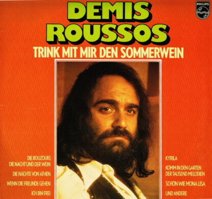 Demis Roussos - Trink Mit Mir Den Sommerwein (LP, Comp)