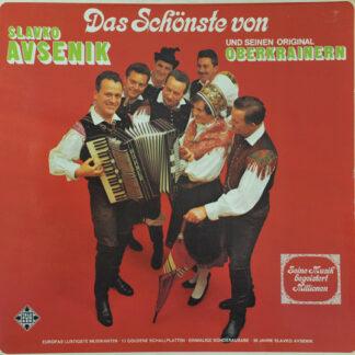 Ruth & Willy Seiler*, Fritz Krehl, Die Schwarzwald Musikanten* Und Alfons Bauer - Schwarzwälder Vesper (LP, Album)
