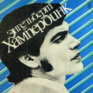 Francesco Guccini - Stanze Di Vita Quotidiana (LP, Album)