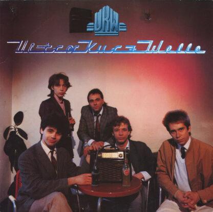 UKW (2) - UltraKurzWelle (LP, Album)