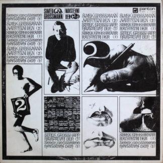 Šimek & Grossmann - Návštěvní Den (2) (LP, Album)