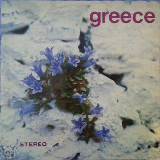 Various - Greece (LP, Comp, Promo)