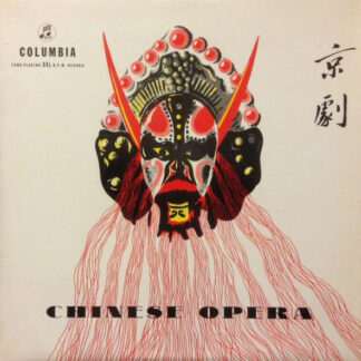 Official Ensemble Of The Chinese People's Republic - Chinese Opera (LP, Mono)