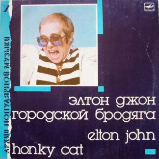Elton John = Элтон Джон* - Honky Cat = Городской Бродяга (LP, Comp, RP, Red)