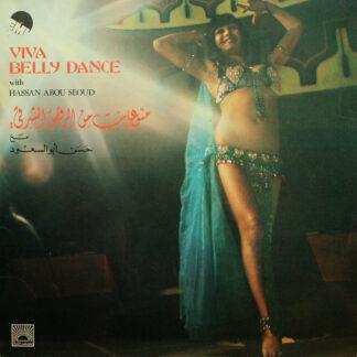 حسن أبو السعود = Hassan Abou Seoud* - منوعات من الرقص الشرقي = Viva Belly Dance (LP, Album)