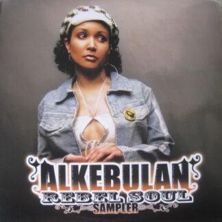 "Alkebulan - Pride (In Your Soul) (12"", Smplr)"