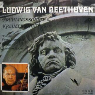 Beethoven* - Van Cliburn - Klavierkonzert Es-Dur (LP)